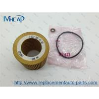 Wholesale Rubber Cartridge Oil Filter 11427566327 , Hydraulic Oil Filter Replace from china suppliers