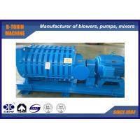 Wholesale 70KPA 90KW Multistage Centrifugal Blower air compressor for backwash 50m3/min from china suppliers
