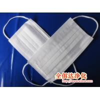 Wholesale 3 ply non-woven face masks with shield for personal health care from china suppliers