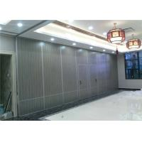 Wholesale Aluminium Operable Wall Office Partition Walls Commercial 25 - 35  kg/m2 from china suppliers