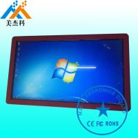 Wholesale 50Inch High Resolution 1080P Dustproof  LG Screen  Digital Signage Kiosk For Meeting from china suppliers