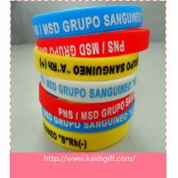 Buy cheap Customized 100% Silicone Wrist Band/ Free Silicone Bracelet bands from wholesalers