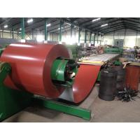 Wholesale 45# Steel Corrugated Roll Forming Machine 0.4 - 0.6mm Hydraulic Cutting from china suppliers