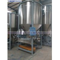 Wholesale Electrical Heater Color Dry Mixer Machine For Plastic Masterbatch from china suppliers