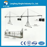 Buy cheap Curtain wall cleaning system , zlp630/zlp800 bridge maintenance cradle, construction lifting gondola, suspended platform from wholesalers