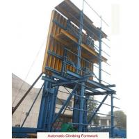 Wholesale Galvanized Finish Reusable Climbing Formwork And Scaffolding , Dia 16mm / 22mm from china suppliers