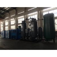 Wholesale Automobile Parts  nitrogen generator plant PSA Nitrogen Generator whole System from china suppliers