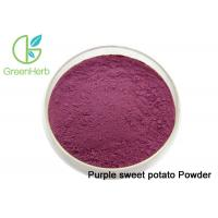 Wholesale Natural Color Plant Extract Powder Freeze Dried Purple Sweet Potato Powder from china suppliers