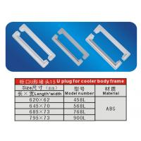 Wholesale ABS Refrigerator Freezer Parts U Plug For Cooler Body Frame 458L 568L 768L 900L from china suppliers