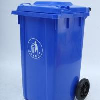 Wholesale Outdoor 240L Dust bin Garbage Bin Mobile garbage bin Two Wheels Maxi Bin from china suppliers