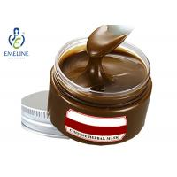 Wholesale Organic Oily Control Skin Care Whitening Face Mask for All Skin Types from china suppliers