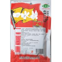 Wholesale Waterproof High Temperature Cooking Bags Food Vacuum Pouches OEM / ODM from china suppliers