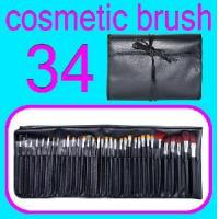 Wholesale 34PCS Makeup Brushes from china suppliers