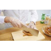 Wholesale Clear Foldable Disposable PE Gloves , CPE Disposable Gloves For Cooking from china suppliers