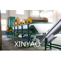 Wholesale Waste plastic film recycling machine washing and granulation machine ISO9001 from china suppliers