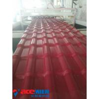 Wholesale Plastic Roof Sheet Machine / Plastic Tile Sheets Machine / Plastic Sheet For Roof from china suppliers