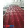 Buy cheap Plastic Roof Sheet Machine / Plastic Tile Sheets Machine / Plastic Sheet For Roof from wholesalers