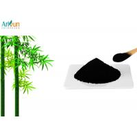 Wholesale 8000 Mesh Bamboo Charcoal Powder Food Grade For Making Black Magic Foods from china suppliers