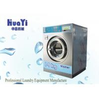 Wholesale Computer Control Stainless Steel Coin Operated Washer Dryer Machine from china suppliers