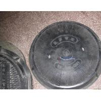 Buy cheap FRP manhole cover  from wholesalers