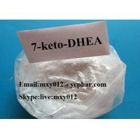 Wholesale 7-Keto DHEA Male Enhancement Steroids Androgenic Steroid Powder Dehydroepiandrosterone from china suppliers