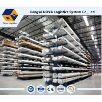 Wholesale 2017 Nanjing NOVA Cantilever Racking For Warehouse Storage Shelving from china suppliers