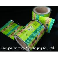 Wholesale Colorful Printing Food Packaging Plastic Bags For Packing Biscuit Products from china suppliers