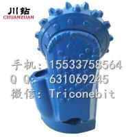 Buy cheap High quality sealing welding roller cone bit cutter trenchless tricone cutters from wholesalers