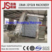 Wholesale High Performance Shelled Peanut Roaster , Cashewnut Roaster Automatic from china suppliers