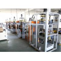 Wholesale Single Head Double Station Automatic Vertical Coil Winding Machine for Three Phase Machine from china suppliers