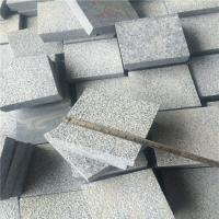 Wholesale China Granite Dark Grey G654 Granite Cube Stone Bush Hammered Surface in Size 10x10x2.5cm from china suppliers