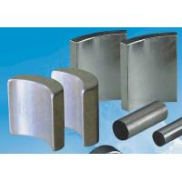 Buy cheap holding magnet from wholesalers