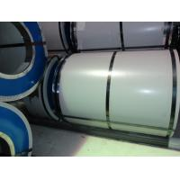 Wholesale Customized Color Steel Coil With Zn Coating Basemetal in Short Delivery Time from china suppliers