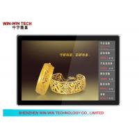 Wholesale Jewelry Store LCD Advertising Dispaly Wall Mount With Content Software from china suppliers