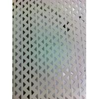 Wholesale SS Perforated Metal Screen / Punched Fencing Plate 0.68mm - 3.23mm Thickness from china suppliers