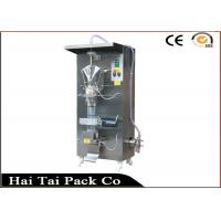 Wholesale Large Volume 1000ml Sauce Vinegar Yellow Wine Automatic Liquid Packaging Machines from china suppliers