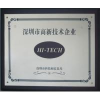 Chinese Connection Group Limited Certifications