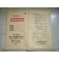 Wholesale Brown Craft Paper 157gsm 35-65um Thickness Disposable Gift Multiwall Paper Bag from china suppliers