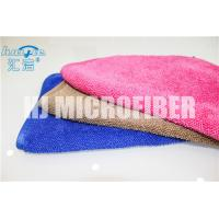 Wholesale Plain Microfiber Cleaning Cloth , High water absorption and high sewage sunction twisting towel from china suppliers