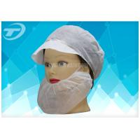Wholesale Polyester Disposable Face Mask With Ear Loops Beard Cover Double Elastic from china suppliers