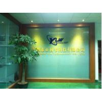 Shenzhen YLW Technology Co., Ltd.
