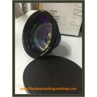 Wholesale 288.9MM WD Wavelength Optoelectronics YAG Scanning Lens SL-1064-175-254 from china suppliers