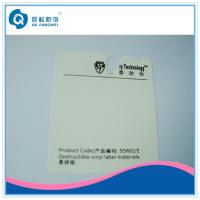 Buy cheap Pantone Printed Self Adhesive Labels , Silk Screen Printing Destructive Vinyl Stickers from wholesalers