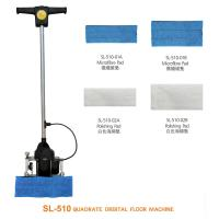 Wholesale SL-510 Quadrate Orbital Floor Machine from china suppliers