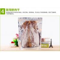 Wholesale aluminum foil bag , food bag , dry food packaging doypack pouch from china suppliers