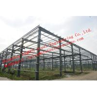 Wholesale NZ AS Various Standards Industrial Steel Buildings For Structural Skeleton Framed Steel Building from china suppliers