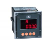 Wholesale Digital Single Phase Energy Meter , Stable / Reliable Reactive Power Meter from china suppliers