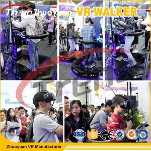 Quality 800 Watt Shooting Battle Game 9D VR Treadmill Virtual Run VR Walker Simulator for sale