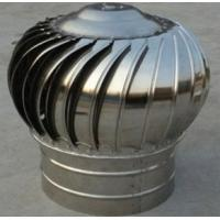 Wholesale 500mm Industrial Air Extractor Turbine Ventilator from china suppliers