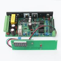 Wholesale Intelligent PCB Printed Circuit Board Digital Display Single Sided RoHS Approved from china suppliers